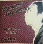 D.J VOL2ジャケ写web.jpg